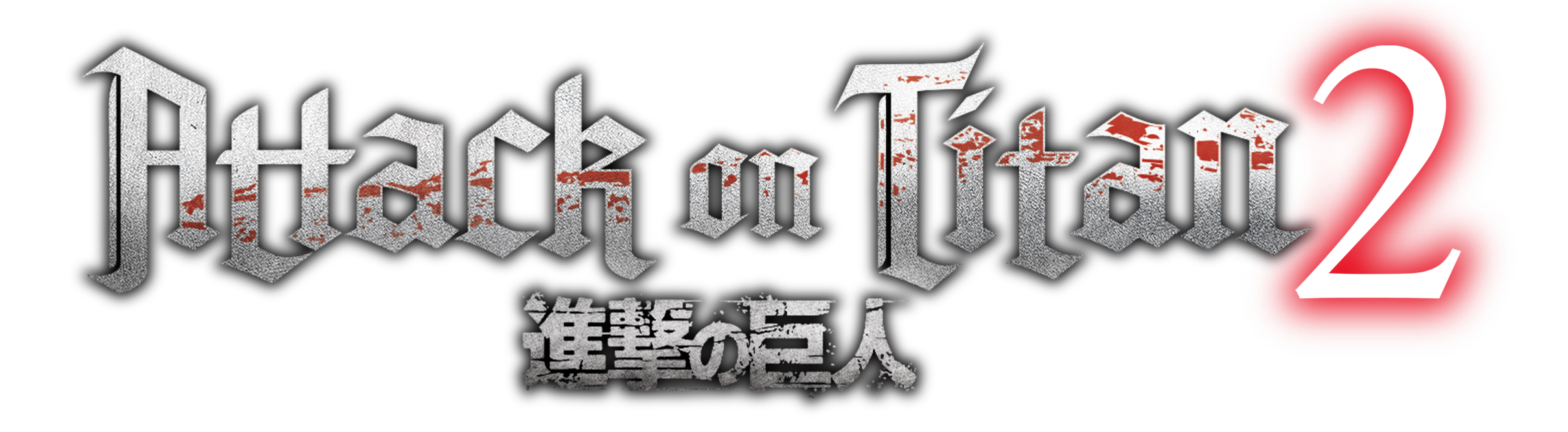 Koei Tecmo Announces First Playable Demo Of Attack On Titan 2 Sony Ps4
