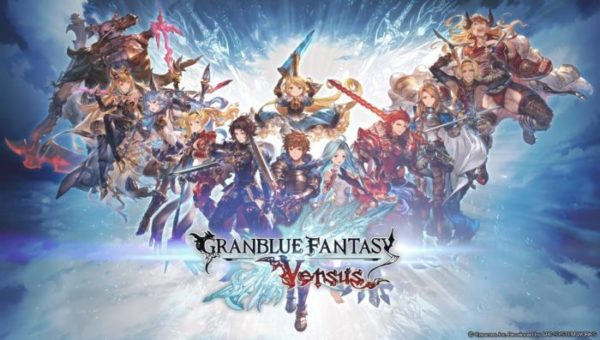 Granblue Fantasy: Versus to Launch March 3 on PlayStation®4 in North America