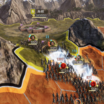 Foreign Tribes Offer New Strategic Possibilities in Romance of the Three Kingdoms XIV: Diplomacy and Strategy Expansion Pack